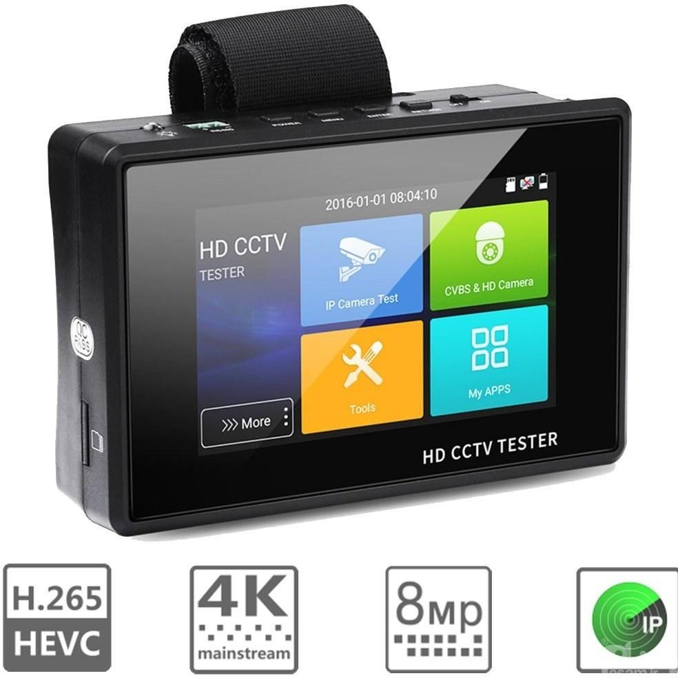 تستر دوربین مداربسته IPC 1800 PLUS