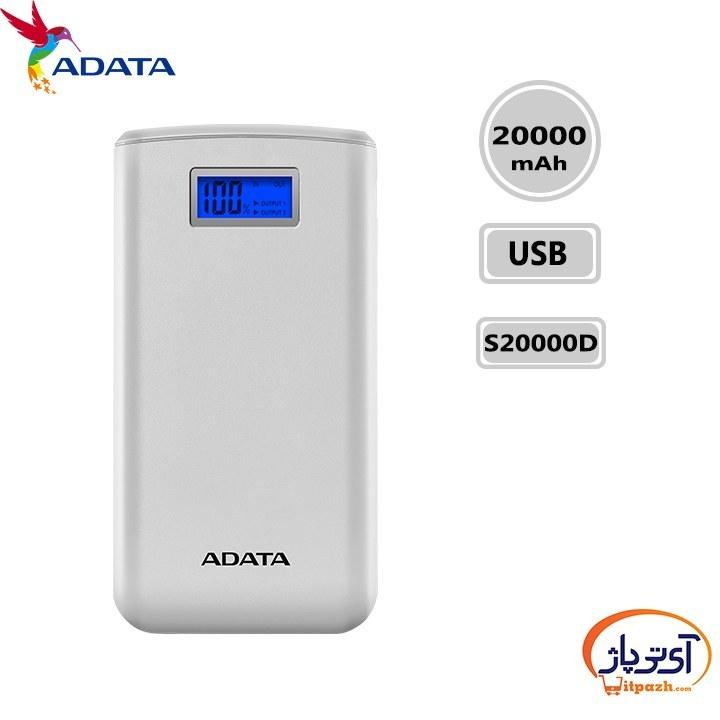 تصویر پاوربانک ای ديتا مدل S20000D ظرفيت 20000 ميلی آمپر ساعت Adata S20000D 20000mAh Power Bank