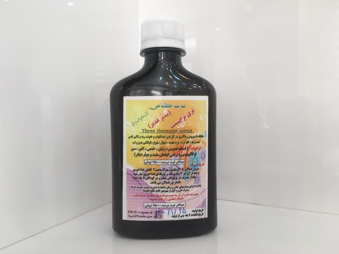 تصویر شربت گیاهی مدبر غدیر (موثر در پیشگیری و درمان ویروس کرونا)
