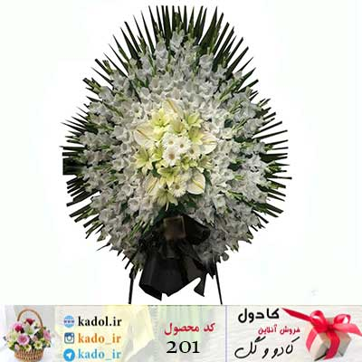 تصویر تاج گل تسلیت یک طبقه