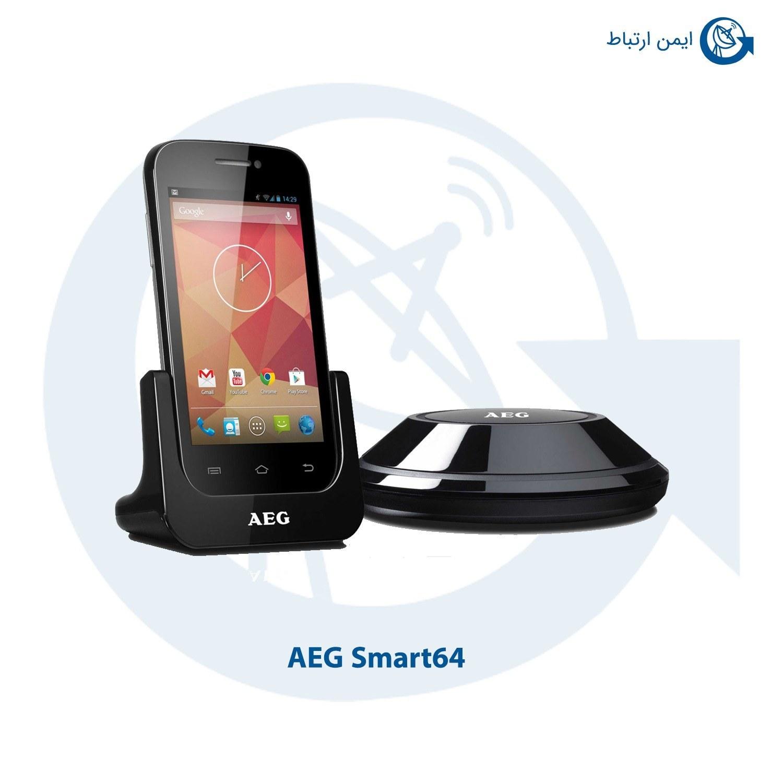 تلفن بیسیم AEG SMART64
