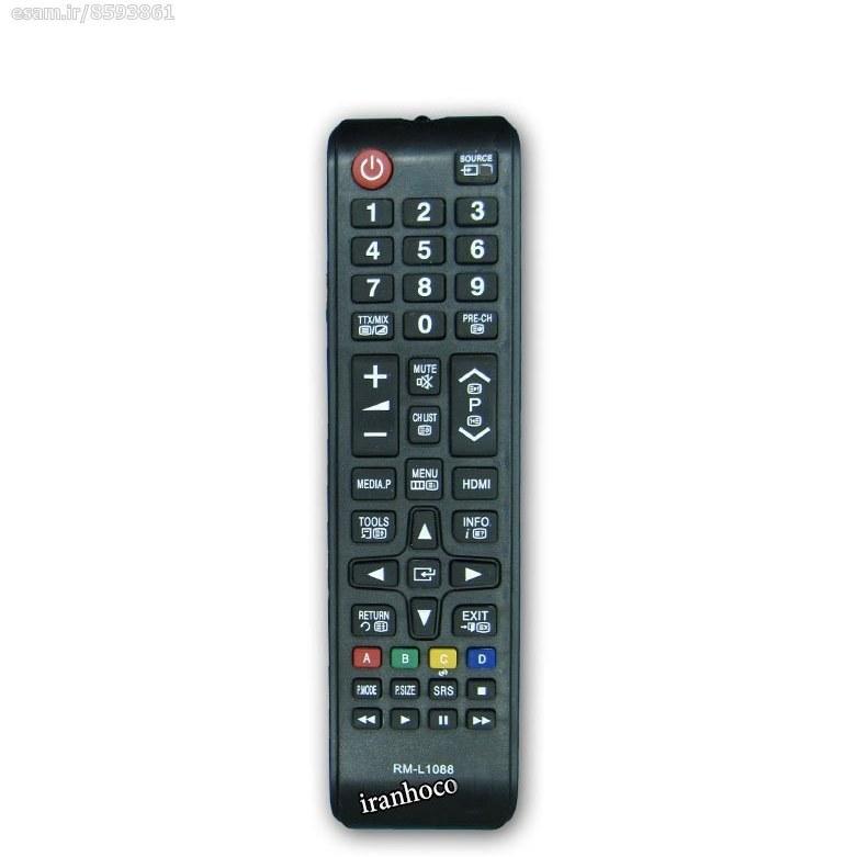 عکس کنترل تلویزیون ال ای دی LED سامسونگ مدل RM-L1088  کنترل-تلویزیون-ال-ای-دی-led-سامسونگ-مدل-rm-l1088