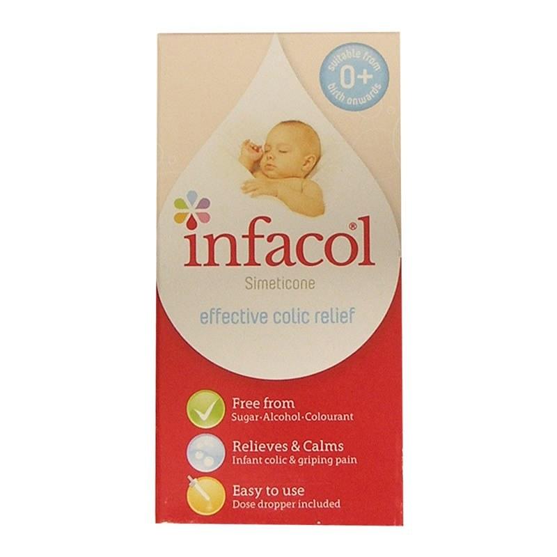 تصویر قطره ضد نفخ اینفاکول Infacol
