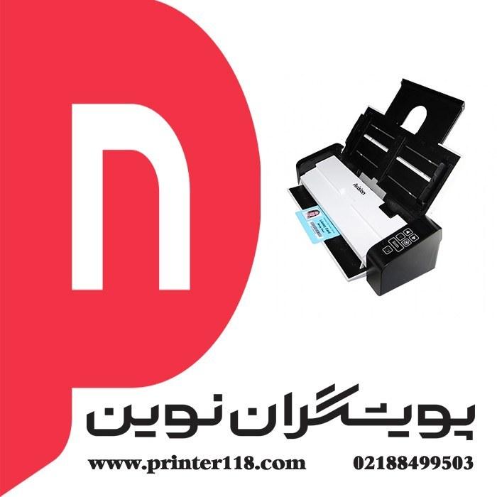 تصویر اسکنر AVISION AD215 Avision AD215 Color Duplex  Portable Scanner