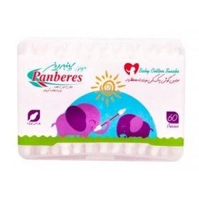 تصویر گوش پاک کن ویژه نوزاد محافظ دار پنبه ریز 60 عددی