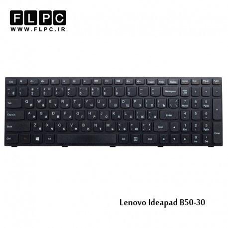 تصویر کیبورد لپ تاپ لنوو Lenovo Ideapad B50-30 Laptop Keyboard مشکی-بافریم