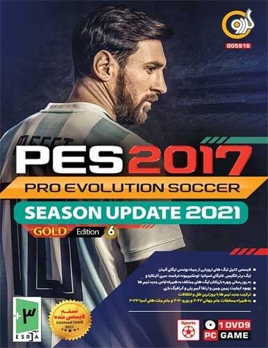 بازی کامپیوتری PES 2017 Pro Evolution Soccer Season