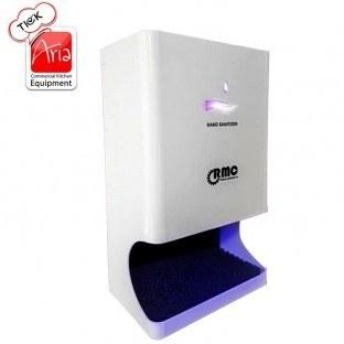 تصویر دستگاه ضد عفونی کننده دست - RMC