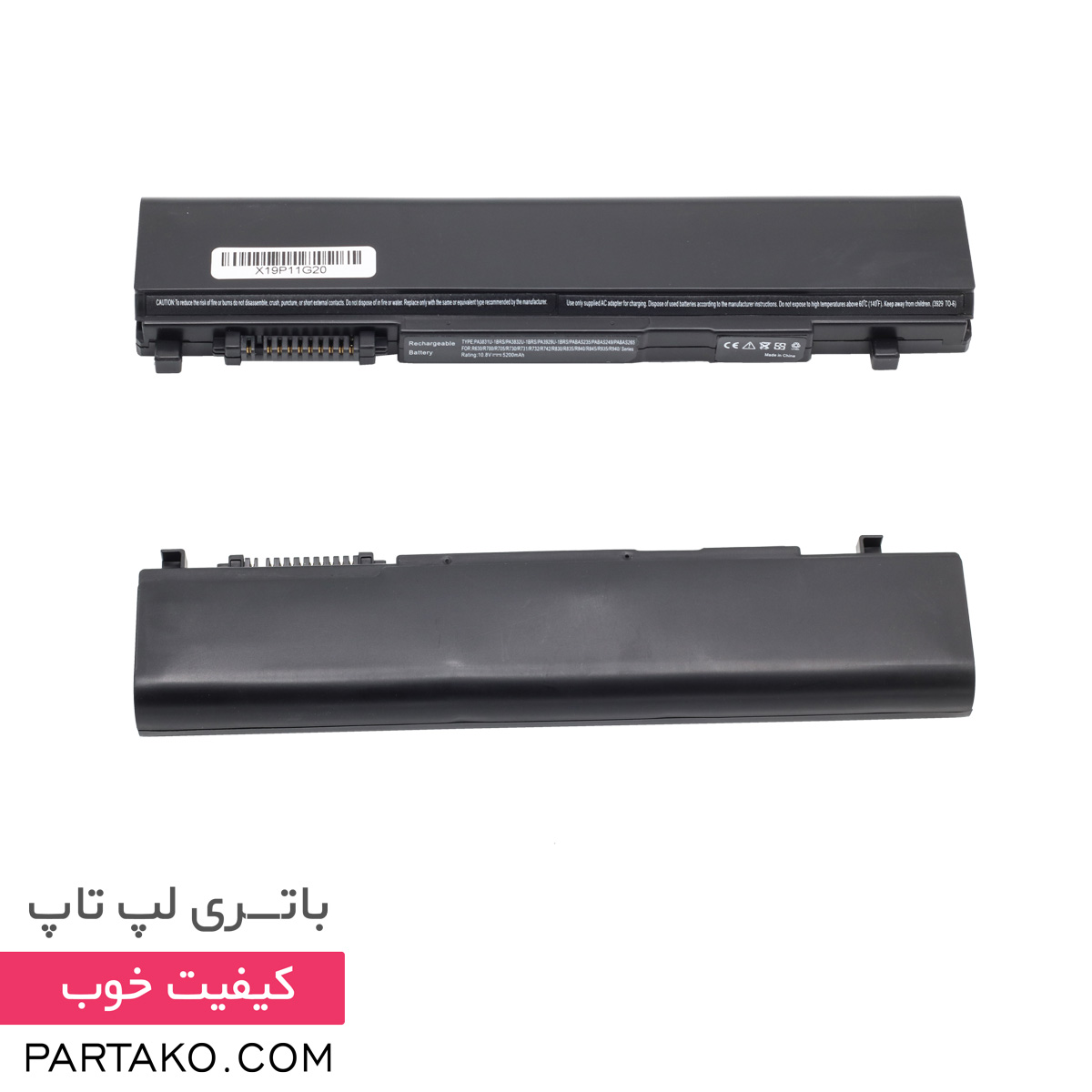 تصویر باتری لپ تاپ توشیبا Laptop Battery Toshiba Portege R930