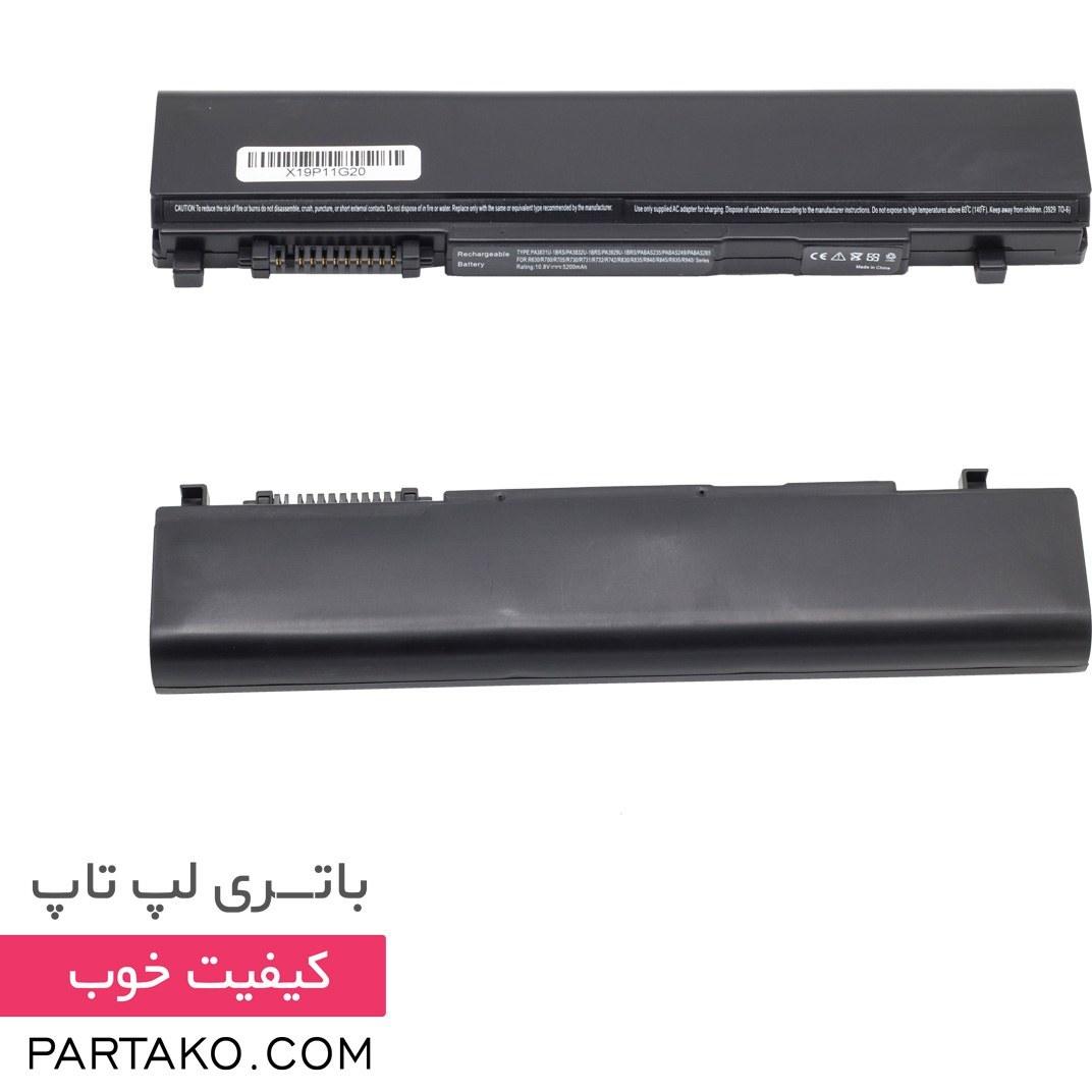 image باتری لپ تاپ توشیبا Laptop Battery Toshiba Portege R930