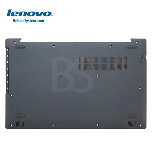 تصویر قاب کف لپ تاپ لنوو آیدیا پد 320 (IP320) Lenovo Base Bottom Cover IdeaPad 320