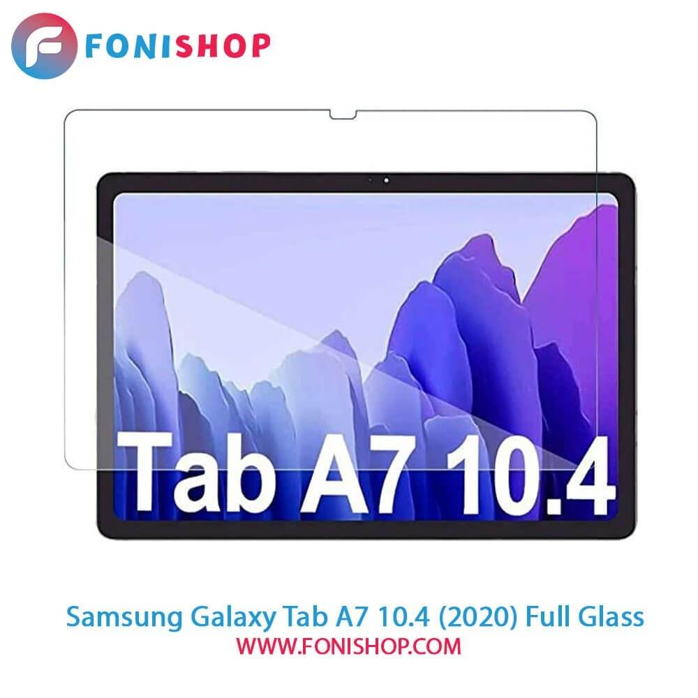 تصویر گلس فول چسب تبلت سامسونگ Samsung Tab A7 10.4 2020
