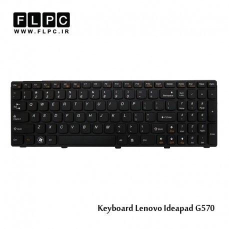 تصویر کیبورد لپ تاپ لنوو Lenovo IdeaPad G570 Laptop Keyboard مشکی-با فریم