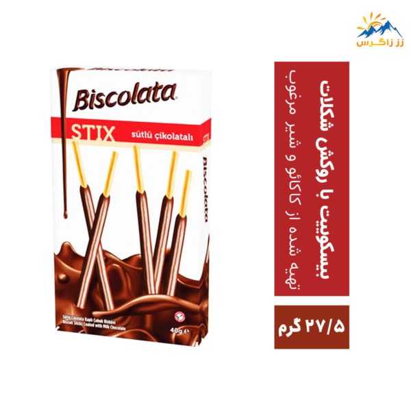 تصویر چوب شکلاتی استیکس مدل بیسکولاتا وزن 27/5 گرم