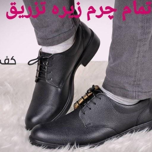 کفش مردانه چرم طبیعی