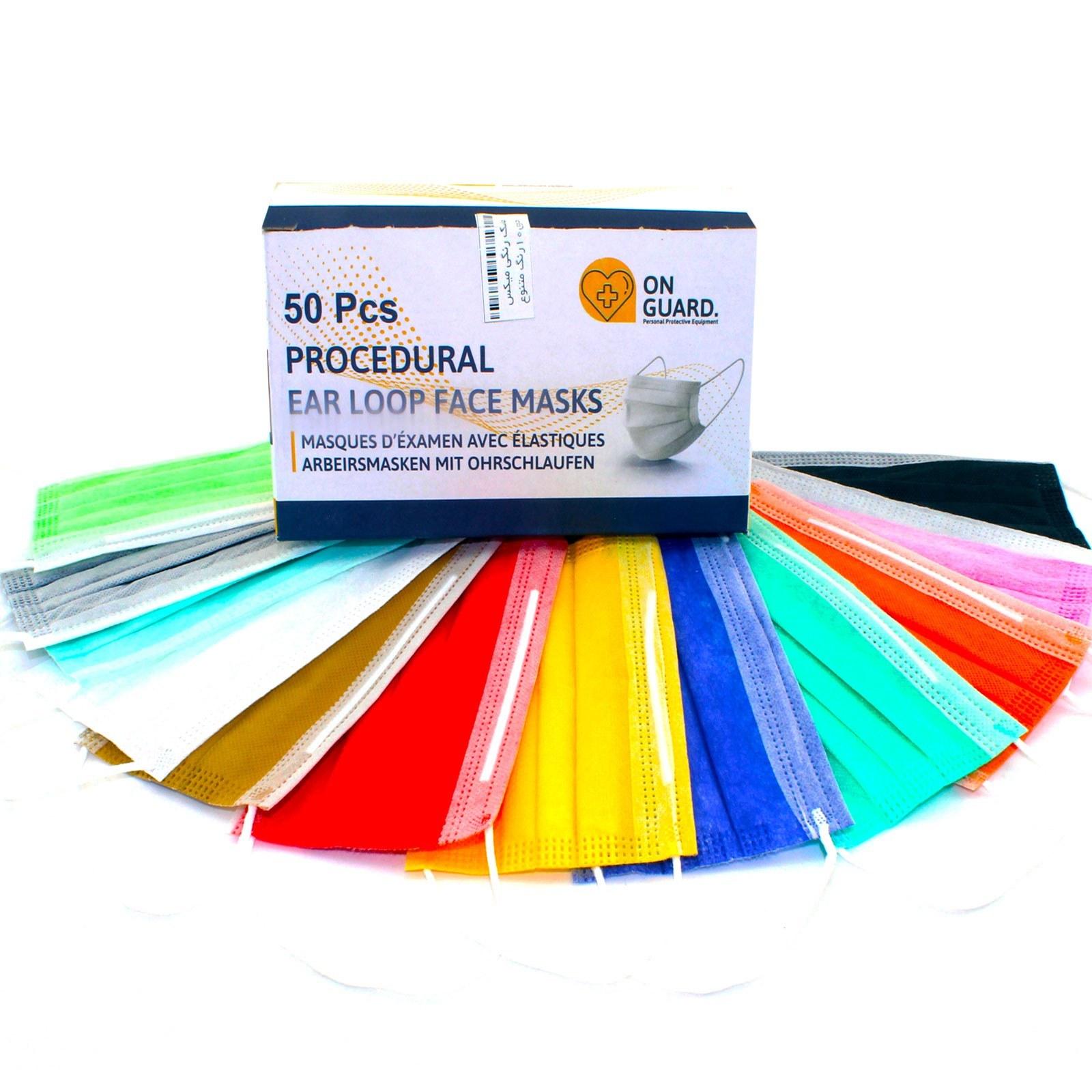 ماسک رنگی تنفسی پزشکی سه لایه شامل 10 رنگ متنوع 50عددی