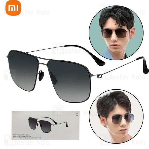 تصویر عینک آفتابی شیائومی Xiaomi Mi Polarized Navigator TYJ03TS Sunglasses Pro