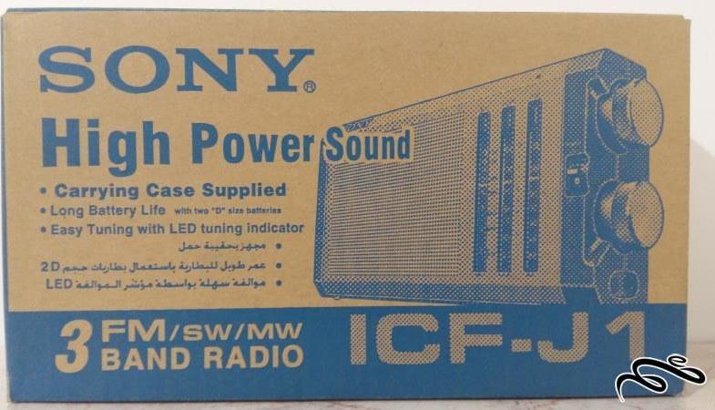 رادیو سونی j۱