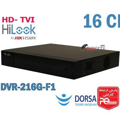 تصویر دستگاه ضبط تصاویر 16 کانال هایلوک dvr hilook DVR-216G-F1 hd-tvi