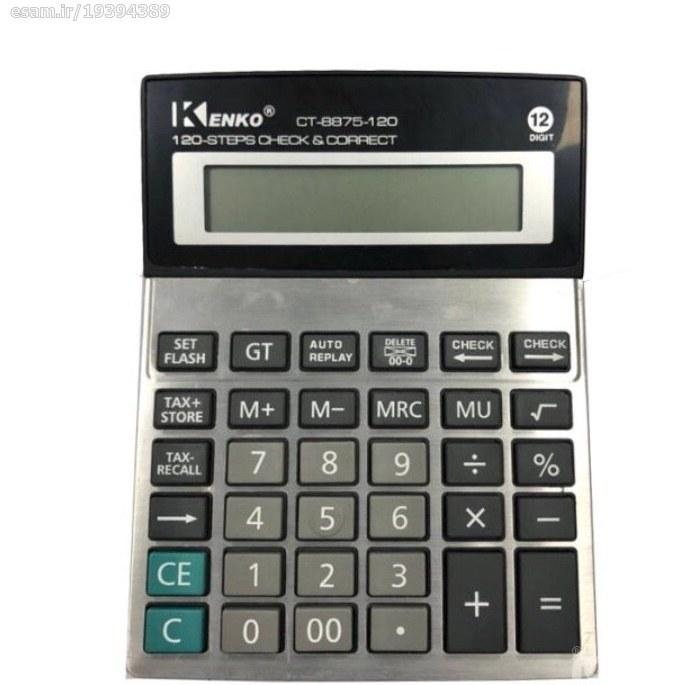 تصویر ماشین حساب KENKO مدل CT-8875