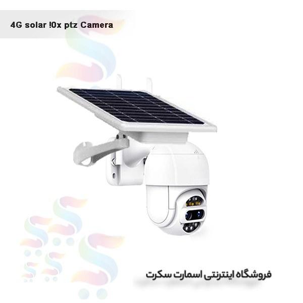 تصویر دوربین مداربسته خورشیدی سیم کارتی چرخشی 4G با زوم اپتیکال