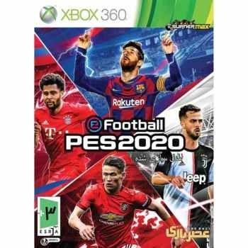 بازی efootball PES 2020 مخصوص XBOX360 |