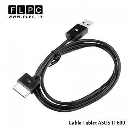 تصویر کابل تبلت ایسوس Cable Tablet ASUS TF600