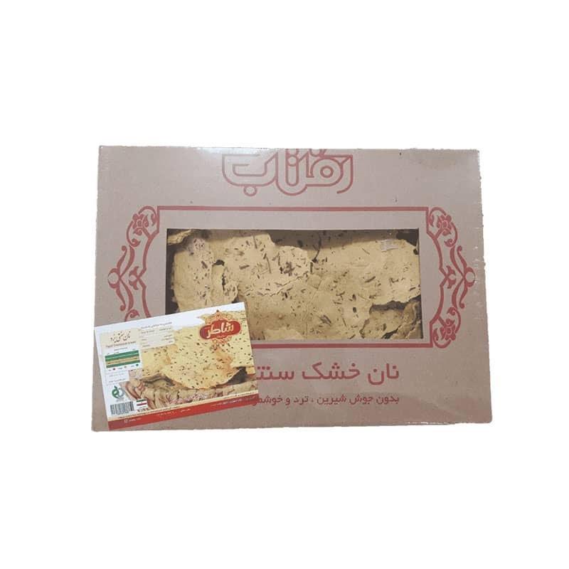تصویر نان خشک سنتی یزد 1 کیلویی