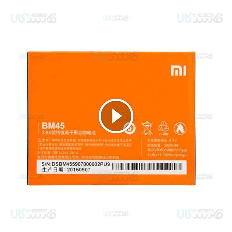 تصویر باتری شیائومی Xiaomi Redmi Note 2 - BM45 Xiaomi Redmi Note 2 - BM45 Battery