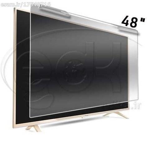 عکس محافظ صفحه نمایش تلویزیون 48 اینچ حدودا 3میل  محافظ-صفحه-نمایش-تلویزیون-48-اینچ-حدودا-3میل