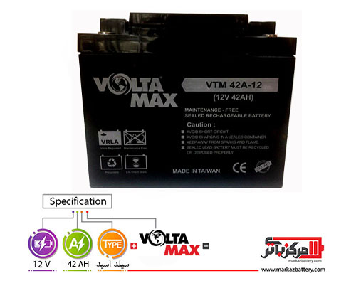 تصویر باتری یو پی اس 12 ولت 42 آمپر ولتامکس VOLTAMAX 42AH - 12V VRLA Battery