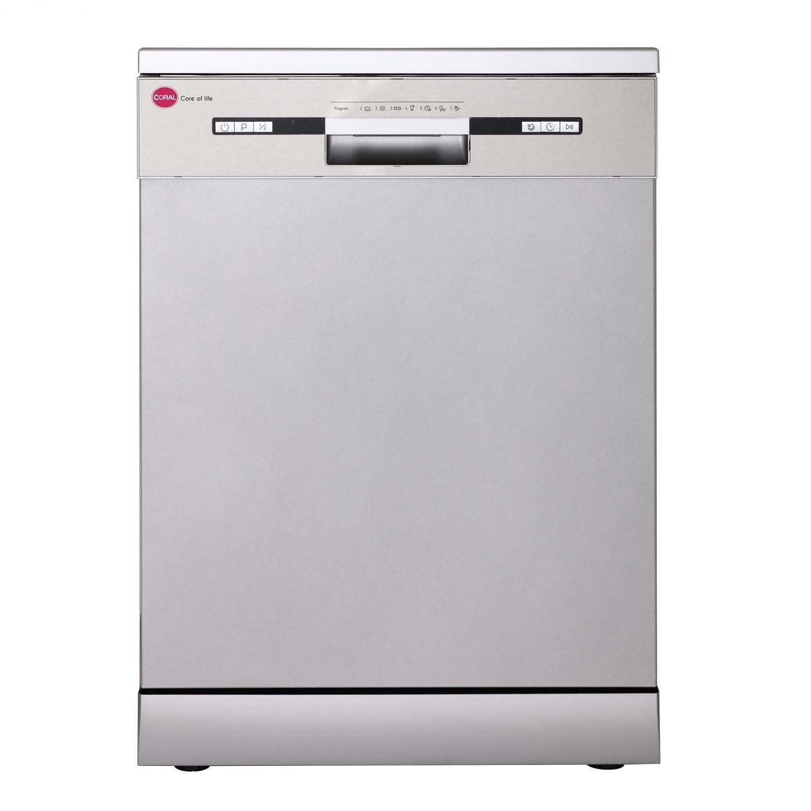 تصویر ماشین ظرفشویی کرال مدل DS 1417 Crawl dishwasher model DS 1417