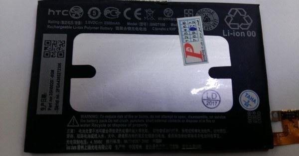 تصویر باتری اورجینال گوشی HTC One M7 مدل BN07100 Original HTC One M7 Battery