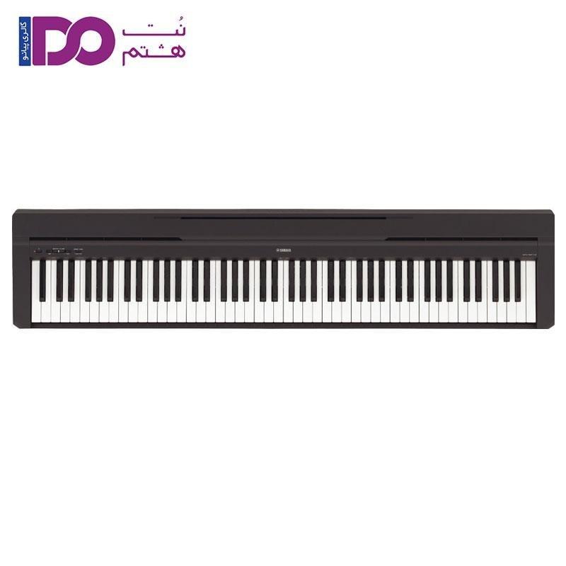 تصویر پیانو دیجیتال یاماها P45 Yamaha P-45 Digital Piano