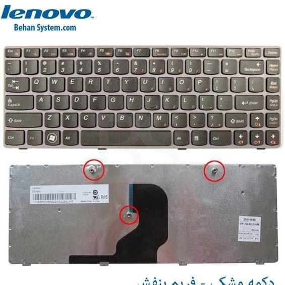 تصویر کیبورد لپ تاپ LENOVO IdeaPad Z450