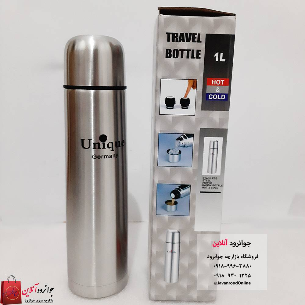 تصویر فلاسک یونیک 1 لیتری استیل مدل Unique Travel Flask Unique Travel 1Liter