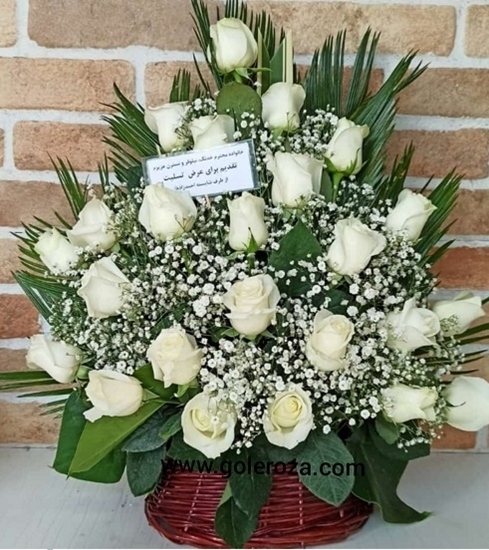 تصویر سبد گل تسلیت رز و ژیپسوفیلا( گل رزا)
