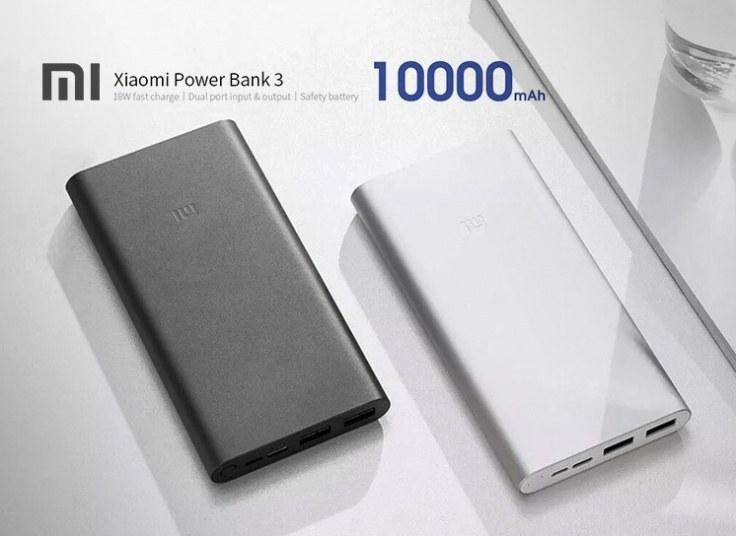 main images پاوربانک وایرلس لایت 10000 میلی آمپر ساعت شیائومی Xiaomi Wireless Power Bank 10000mah