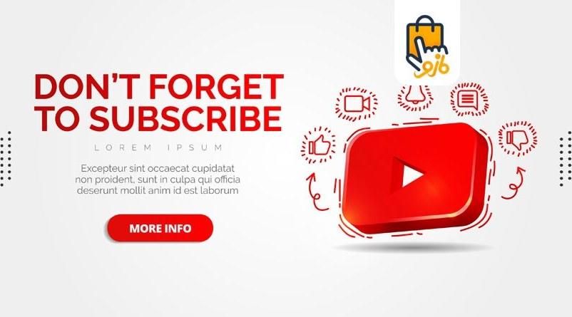 تصویر طرح سابسکرایب کردن یوتیوب 5692