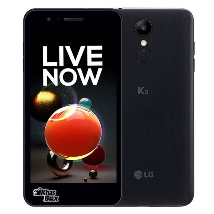 تصویر گوشی ال جی K۹ | ظرفیت 16 گیگابایت LG K9 | 16GB
