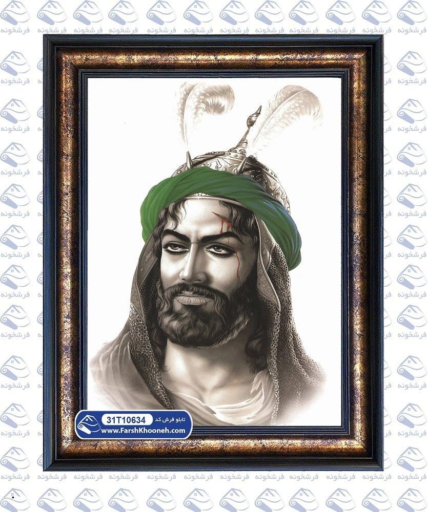 تصویر تابلو فرش پرتره طرح تمثال امام حسین