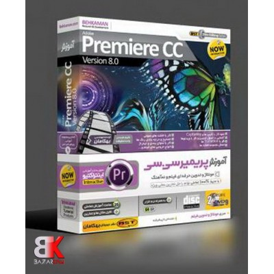 image آموزش نرم افزار ادوب پریمیر Premiere CC