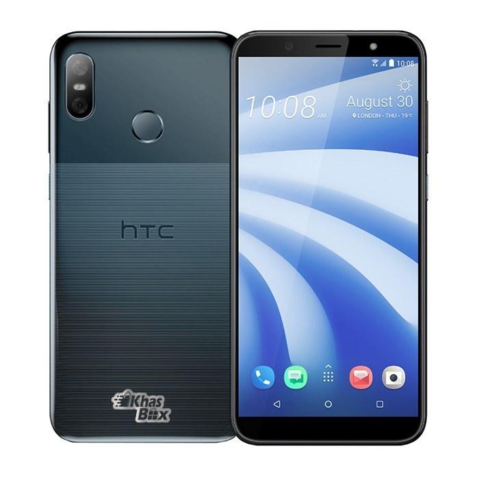 گوشی اچ تی سی U12 Life | ظرفیت 64 گیگابایت