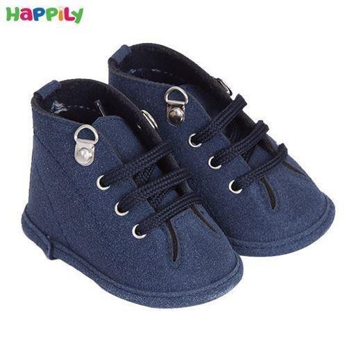 کفش نوزادی ساقدار سایز 2 سورمه ای 41437 |