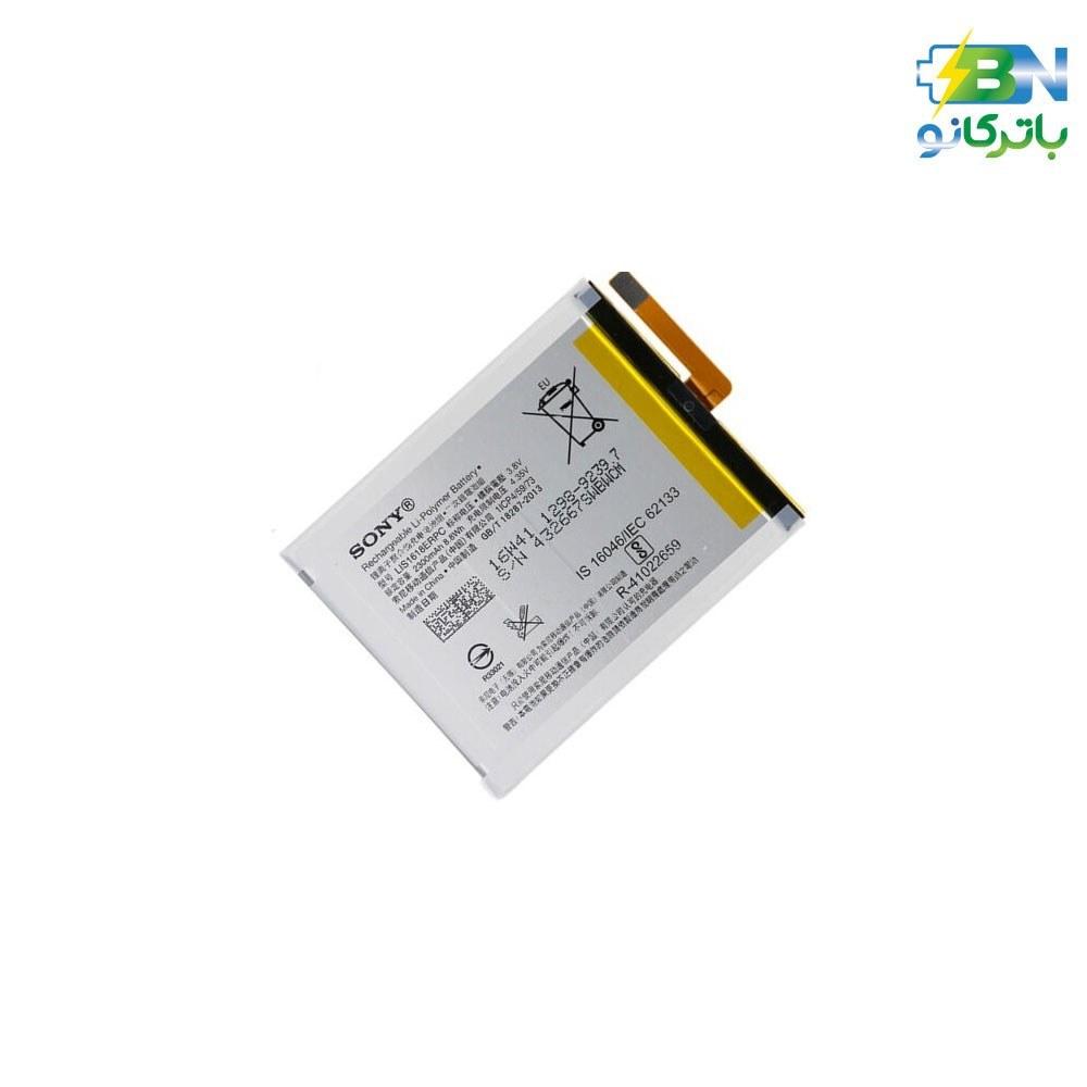 تصویر باتری اورجینال موبایل سونی Sony XA) -Sony XA) - فروشگاه اینترنتی باتری نو