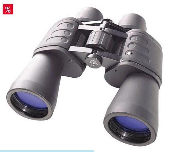 تصویر دوربین شکاری دوچشمی برسر آلمان Bresser Hunter 16x50