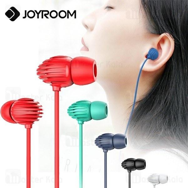هندزفری سیمی جویروم Joyroom JR-EL112S Conch 2 Wired Music