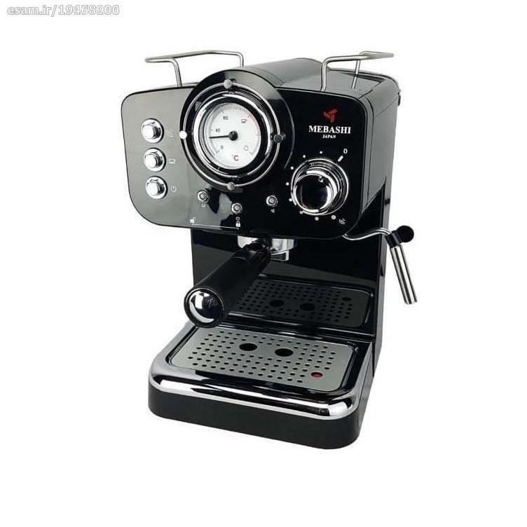 تصویر اسپرسوساز مباشی مدل ECM2009 Mebashi ECM2009 Espresso Maker