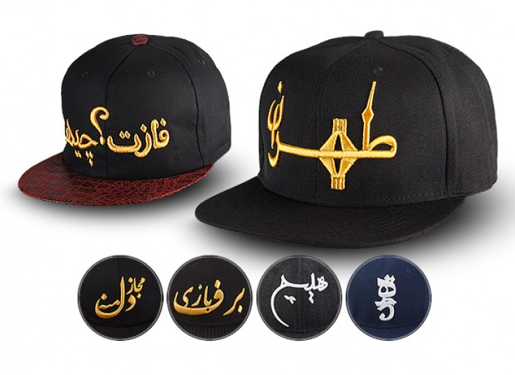 کلکسیون کلاه کپ فارسی