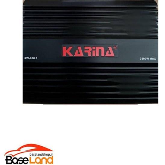 عکس آمپ مونو تک کانال کارینا مدلxw-600.1  امپ-مونو-تک-کانال-کارینا-مدلxw-6001